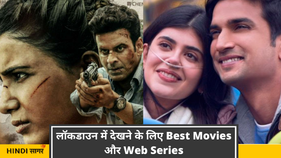 Best movies and web series