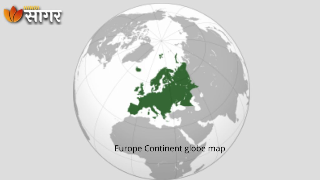 Europe Continent globe map